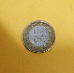 100-Fils-Coin-Bahrain-1992