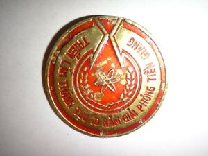 Vietnam-War-VC-Badge-EXHIBITION-ACHIEVEMENT-Of-10-YEARS-LIBERATING-TIEN-GIANG