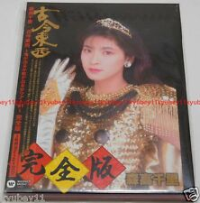 New Moritaka Chisato Kokontouzai Tour '91 Perfect Edition Blu-ray 2 CD Japan