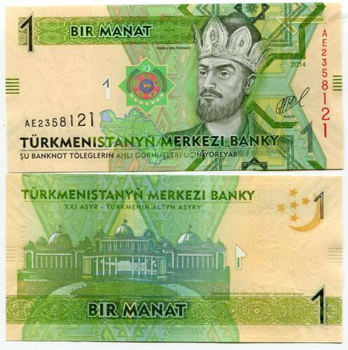 TURKMENISTAN 1 MANAT 2014 P NEW UNC LOT 10 PCS