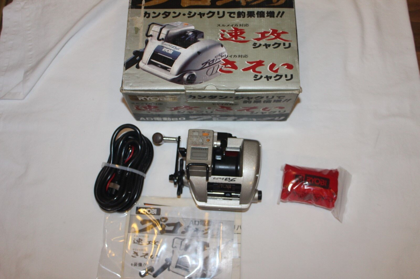 RYOBI ADVENTURE AD  60 -PRO JIGGING-ELEKTRgoldLLE-MADE IN JAPAN-Nr-884  free shipping on all orders