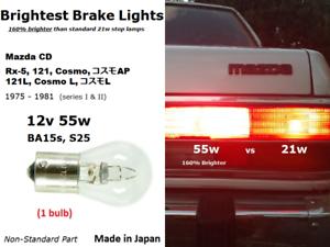 Super-Bright-Brake-Stop-Light-Bulb-12v-55w-BA15s-Mazda-CD-Cosmo-Rx5-121-121L