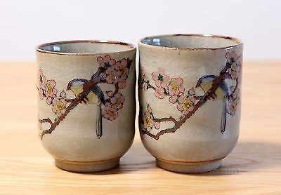 Kutani yaki ware Yunomi Kacho Japanese tea cup (set of 2)
