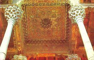 BT15854-The-bala-i-khauz-mosque-the-celilng-Bokhara-Uzbekistan