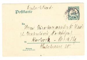 GERMAN EAST AFRICA-Postal Card HG:18-ARUSCHA DEUTSCHE OSTAFRIKA 1/4