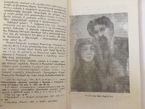 PARAMAZ-Poghosyan-ARMENIAN-Hunchakian-Fedayee-VAN-TURKEY
