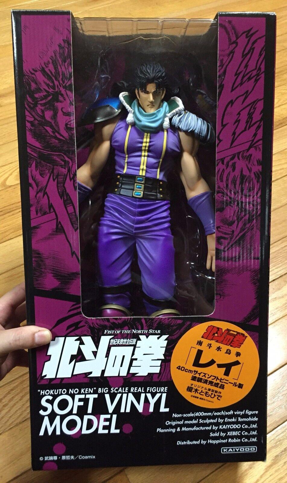 Fist of of of the North Star Hokuto no Ken  REI  BIG SCALE VINYL FIGURE KAIYODO 97b739