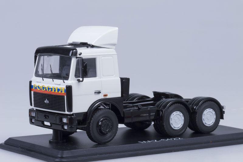 garantizado Maz 6422 6422 6422 (Flip-unidad de tractor cabina) Finales de modelos de escala de inicio de Rusia 1 43 SSM1177  ventas al por mayor