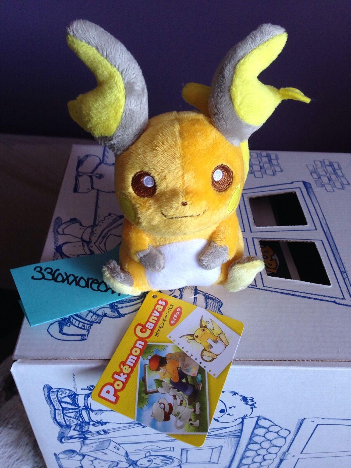 Collectors Raichu Pokemon Canvas Plush 2010