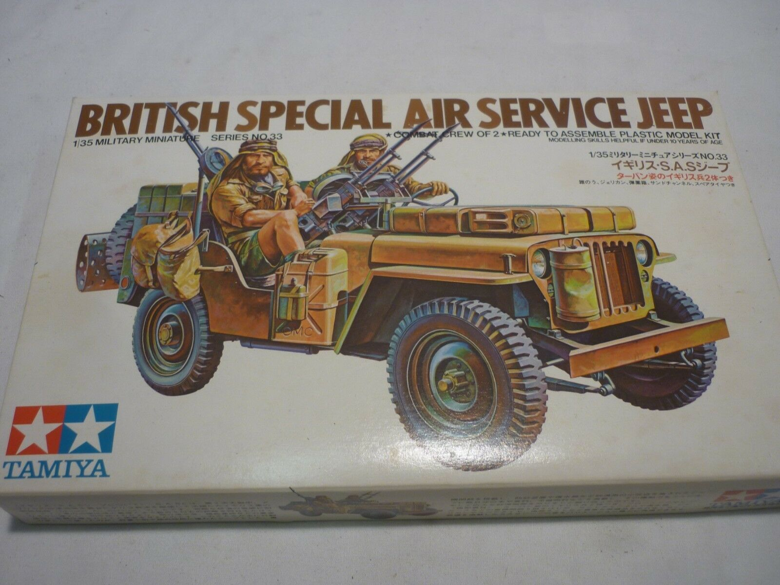A Tamiya unmade plastic kit of a British Special Air Services Jeep. Boxed.