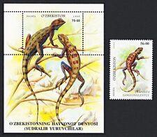Uzbekistan Lizards Reptiles 1v+MS SG#206//MS209 SC#184+186