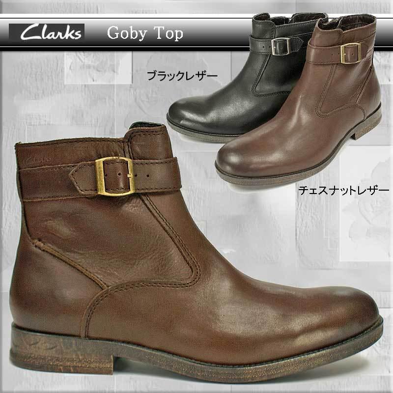 Clarks GOBY MAGLIA 100% rivestimento / caldo marrone pelle morbida / rivestimento VERO 028718