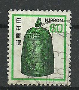 Japon-Pastilla-de-50-sellos-Yv-1355-Campana-Templo-de-Biodoin-R7267