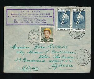 VIETNAM 1952 UIT FRANKING + BOXED CACHET to CORSICA