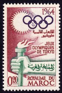 MOROCCO-1964-Tokyo-Olympic-Games-0-20d-MNH-E1816