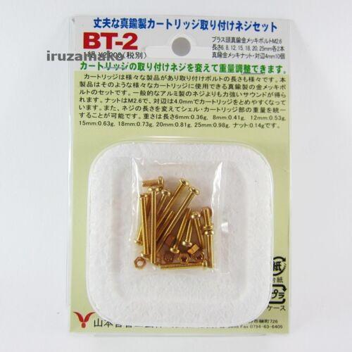 BT-2 Official Yamamoto acoustic cartridge fixing screw set