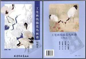Details About Red Crowned Crane Bird Chinese Painting Outline Tattoo Reference Pdf Book On Cd