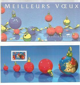 BLOC-FEUILLET-SOUVENIR-MEILLEURS-V-UX-HERISSON-FETE-ET-BOULES-DE-NOEL-DISCOUNT