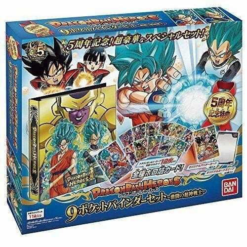 Bandai Super God Warrior Dragon Ball Heroes 9 Pocket