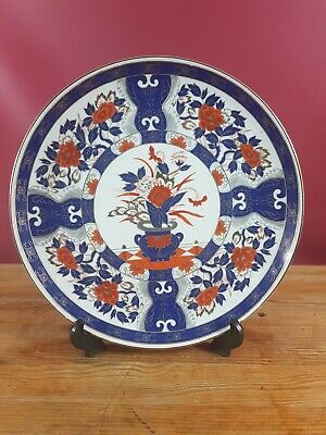 Japanese marks modern porcelain Chinese and