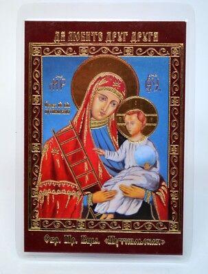 Ikone GM Großmacht икона Богородица Державная ламинирована освящена 12x10x0,1 cm