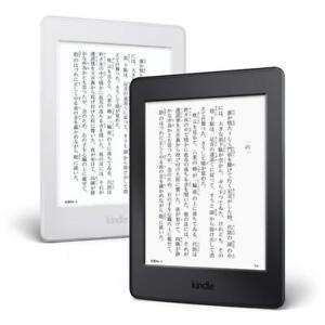 Kindle-Paperwhite-32GB-Modelo-manga-e-book-Lector-Wi-Fi-7th-generacion-Nuevo