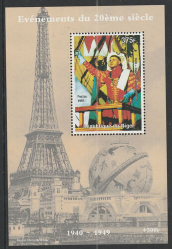 Niger Rep 6216 1998 EVENTS OF 20th CENTURY LAURENCE OLIVIER msheet um