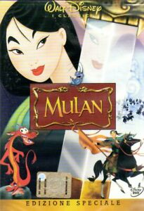 MULAN-DVD