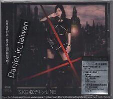 SKE48: Chicken LINE (2016) Japan / CD & DVD & PHOTO CARD TAIWAN TYPE A