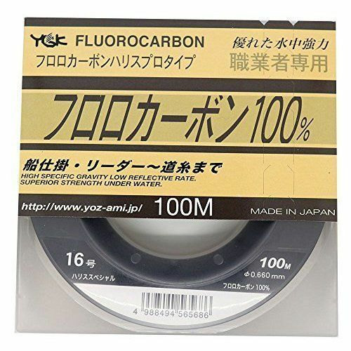 YGK Yotsuami FC Profession only type 100m  16  Fishing LINE From JAPAN