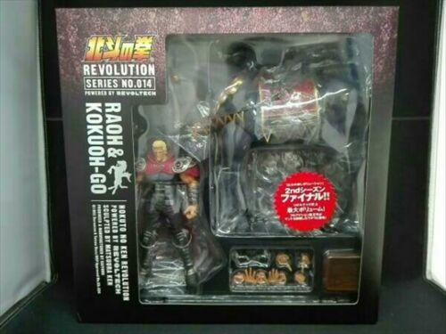 Revoltech Fist of the North Star Revolution No.014 Raoh /& Kokuoh-Go Kaiyodo used