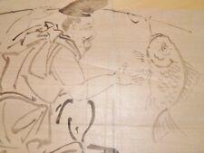 BEAU DESSIN ORIGINAL ANCIEN JAPON 45X45cm Pêcheur Carpe Epoque MEIJI Circa 1900