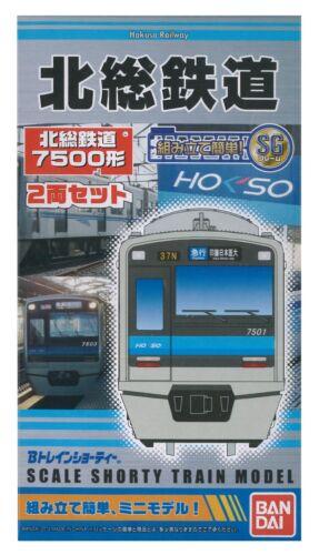 N scale Bandai 804068 B-Train Shorty Hokuso Railway Type 7500 2 Cars Set