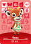 Animal-Crossing-Villager-Amiibo-Fan-NFC-Card-tag-UK-Stock-Free-1st-Class-Post miniatuur 9