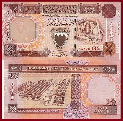 blind weaver // aluminum plant see UV $8 CV Bahrain P18b 1998 1//2 Dinar UNC