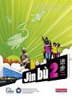 Jin Bu Chinese Pupil Book 2 (11-14 Mandarin Chinese) by Yu Bin, Xiaoming Zhu (Paperback, 2010)