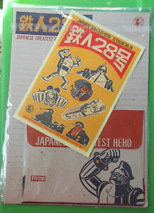 1989-TETSUJIN-28-Stationary-Set-9-Sheets-3-Envelopes-Stickers-amp-Poster-Set-1