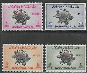 PAKISTAN-BAHAWALPUR-stamps-1949-UPU-4-pcs-mint