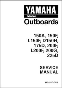 Details about Yamaha 150 175 200 225 2-Stroke Outboard Service Repair  Manual CD