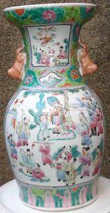 -vase Chinois En Porcelaine à Décor De Personnages à L'antique Doux Et LéGer