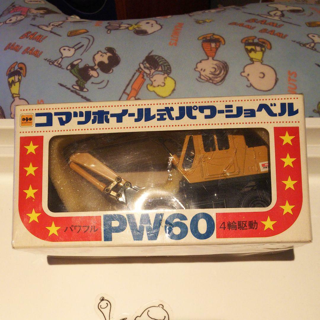 Used KOMATSU PW60 Wheeled excavator 1 40 Scale Vintage Mini car Yonezawa Toy