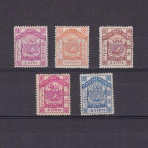 NORTH-BORNEO-1886-SG-22-29-CV-31-MH-NG-Used