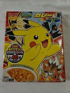 JAPANESE-Pokemon-Marumiya-Instant-Meal-Curry-Pork-amp-Corn-PIKACHU