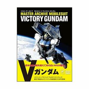 Master-Archive-Mobilesuit-Victory-Gundam-Mobile-Suit-V-Anime-Art-Book