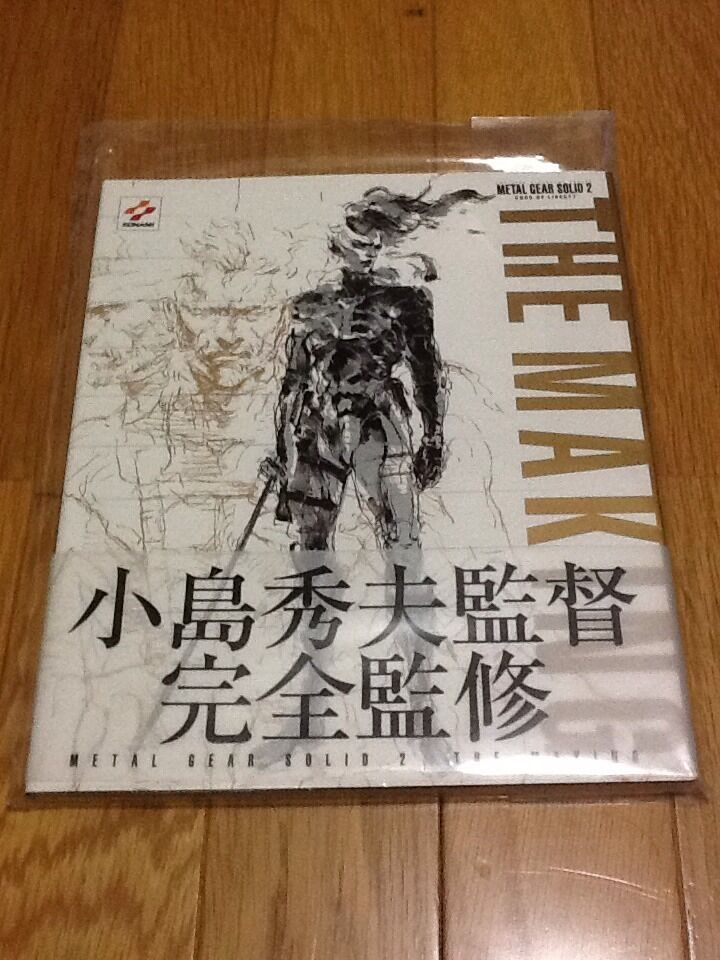 METAL GEAR SOLID 2 SONS OF LIBERTY THE MAKING JAPAN BOOK YOJI SHINKAWA KONAMI