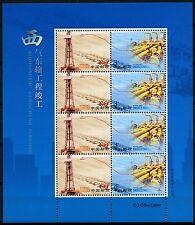China PRC 2005-2 Erdgasleitung Natural Gas Sinkiang 3606-07 Kleinbogen MNH