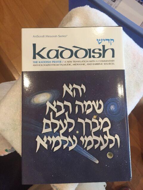 KADDISH (ARTSCROLL) ( ART SCROLL MESORAH SERIES) By Meir Zlotowitz - NEW
