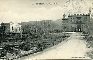 Carte postale postcard algerie ain sefra le bureau arabe ebay