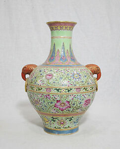 Chinese  Famille  Rose  Porcelain  Vase  With  Mark     M721