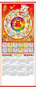 Calendario Zodiaco.Dettagli Su 2019 Cinese A Parete Calendario W Foto Di Maiale E Cinese Zodiaco